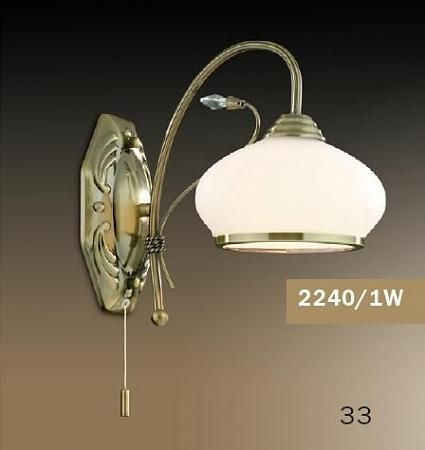Купить Бра Odeon Light Teura 2240/1W