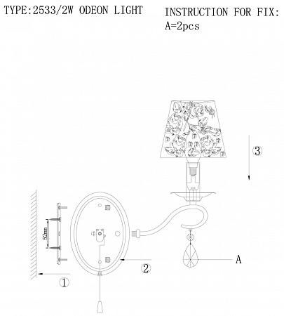 Купить Бра Odeon Light Lamena 2533/2W