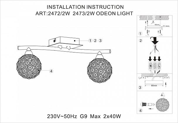 Купить Бра Odeon Light Aketi 2472/2W