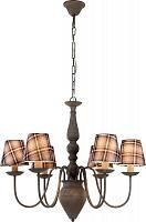 Купить Подвесная люстра Arte Lamp Scotch A3090LM-6GY